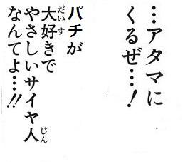 097 - コピー (2)